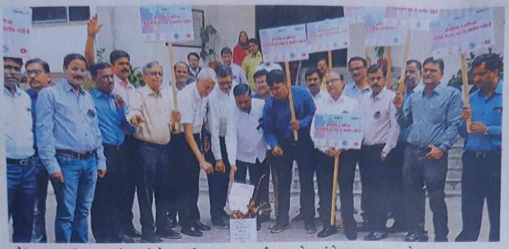 वीज दरवाढी विरोधात उद्योजकांनी केले आंदोलन