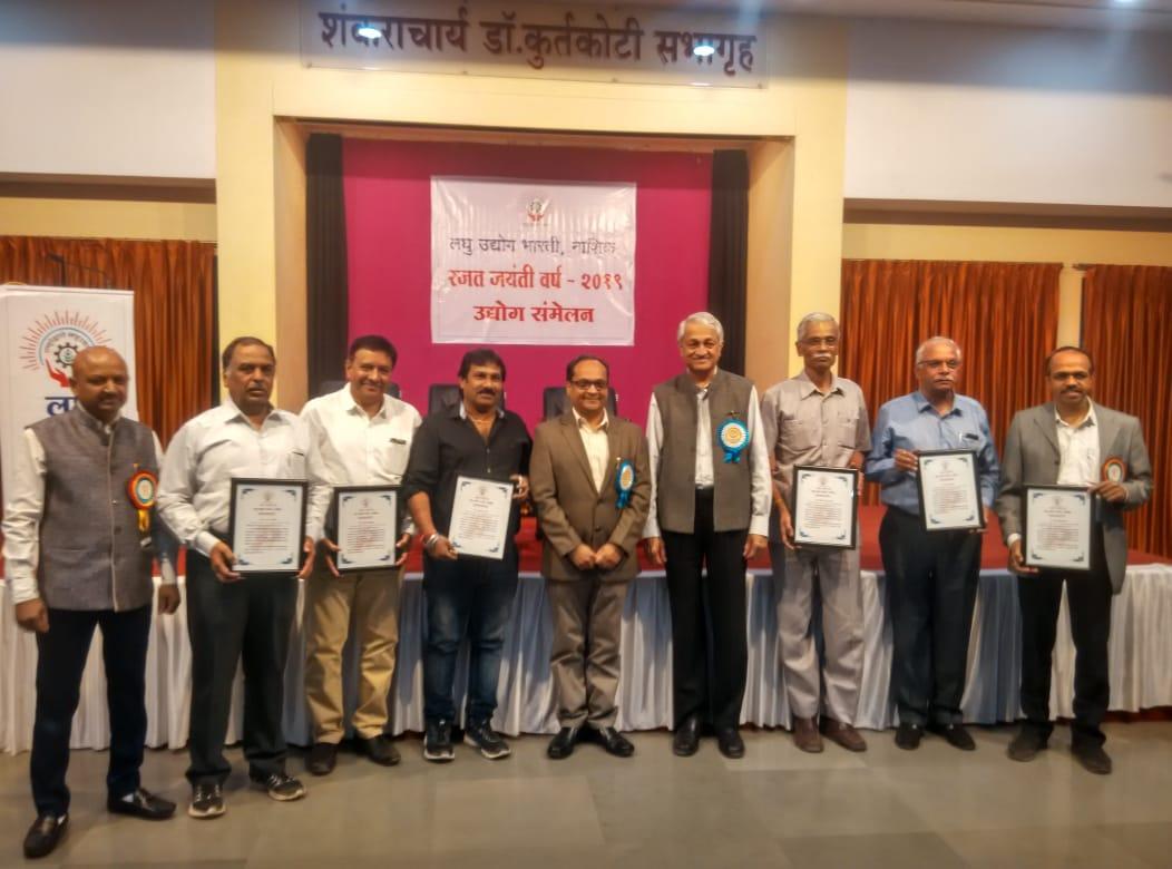 लघु उद्योग भारती चे रजत जयंती वर्ष पुर्ती निमित्त नाशिक येथे आयोजित औद्योगिक संमेलन