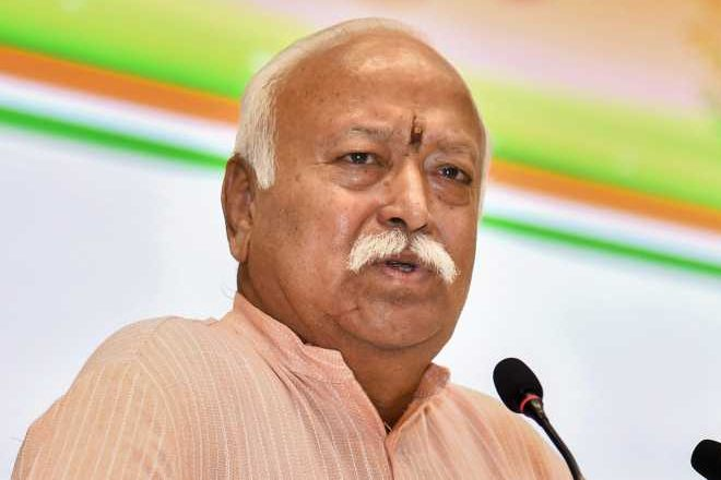 Mohan Bhagwat bats for small and medium scale industries, financial freedom