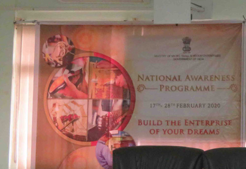 "MSME Ministry creates awareness about ""Build the Enterprise of Your Dreams"" in Arunachal Pradesh"
