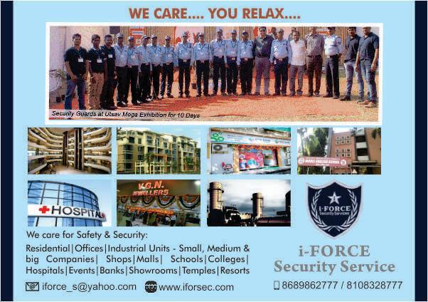 I FORCE SECURITY SERVICES