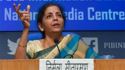 Sitharaman announces boost to MSMEs; EPF support to workers, businesses: 10 points.