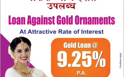 Gold Loan offers by Bassein Catholic Cooperative Bank – A Bank you can Bank On during tough times!